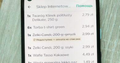 Приложения для доставки еды в Польше
